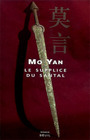 Couverture du livre Le supplice du santal - MO YAN - 9782020541695