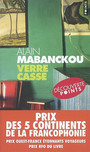 Book cover: Verre casse - MABANCKOU ALAIN - 9782020849531