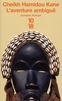 Book cover: L'aventure ambigue : recit - KANE CHEIKH HAMIDOU - 9782264036933