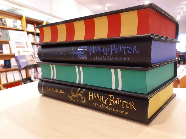 Harry Potter A 20 Ans En Vitrine Librairie Gallimard